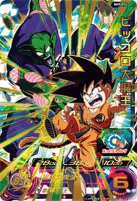トレーディングカード・テレカ, トレーディングカードゲーム  BM9-016 UR 9