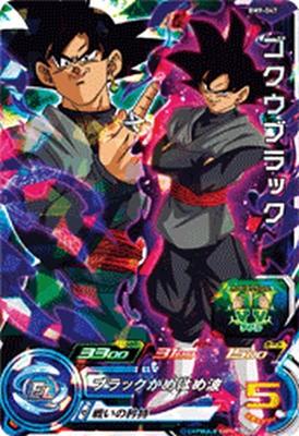 トレーディングカード・テレカ, トレーディングカードゲーム  BM9-047 SR 9