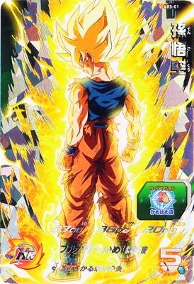 トレーディングカード・テレカ, トレーディングカードゲーム  ABS-01 UR