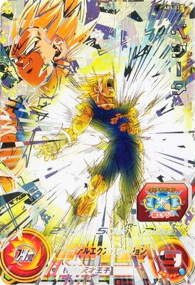 トレーディングカード・テレカ, トレーディングカードゲーム  ABS-02 UR
