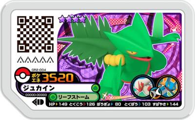 トレーディングカード・テレカ, トレーディングカードゲーム  GR2-004 4 2