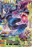 ガンバライジングBS3-023LR仮面ライダー王蛇【バーストライズ3弾】【レジェンドレア】