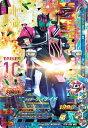 ガンバライジング RT5-032 LR 仮面ライダーディケイド 【ライダータイム5弾】 【レジェンドレア】
