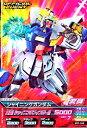ガンダムトライエイジPRシャイニングガンダム 【必殺!シャイニングフィンガー!!】(BPR-042)【プロモーションカード】