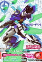 ガンダムトライエイジ 6弾 CP ガンダムAGE-FX 【マックスAG...