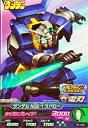 ガンダムトライエイジPRガンダムAGE-1スパロー 【シグルブレイド】(PR-045)【プロモーションカード】
