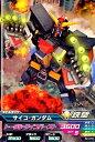 ガンダムトライエイジ ジオンの興亡 2弾 C サイコ・ガンダム 【トータル・サイコバースト】(Z2-019)