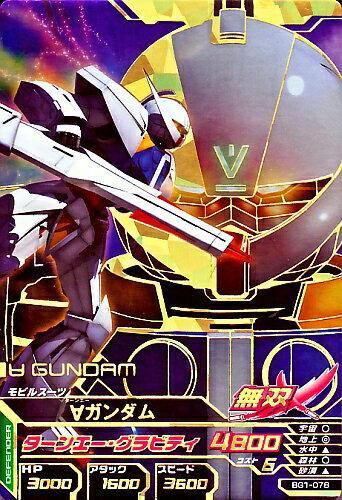 トレーディングカード・テレカ, トレーディングカードゲーム  BUILD G1 CP BG1-078