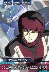 ガンダムトライエイジ 鉄華繚乱5弾 C (TKR5-068) アジー・グルミン