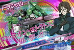 ガンダムトライエイジ VS IGNITION03弾 CP (VS3-071) ケルディムガンダム 【キャンペーンカード】