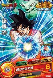 ドラゴンボールヒーローズ PR (GDPB-04) 孫悟空 【超かめはめ波】 【プロモーション】