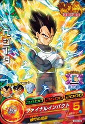 トレーディングカード・テレカ, トレーディングカードゲーム  PR GDSG-02