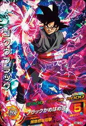 トレーディングカード・テレカ, トレーディングカードゲーム  GDM10 SR HGD10-43