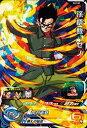 スーパードラゴンボールヒーローズ SDBH2弾 SR 孫悟飯:ゼノ (SH2-50)【魔閃烈衝壁】【スーパーレア】