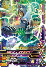 ガンバライジング  ガシャットヘンシン4弾 SR  仮面ライダーパンチホッパー (G4-027) 【スーパーレア】