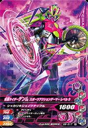 トレーディングカード・テレカ, トレーディングカードゲーム  5 N 3G5-017