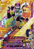 ガンバライジングガシャットヘンシン6弾LR仮面ライダーレーザーターボバイクゲーマーレベル0(G6-020)【レジェンドレア】