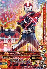 トレーディングカード・テレカ, トレーディングカードゲーム  1 SR K1-039