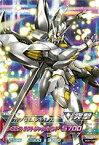ガンダムトライエイジ BUILD G2弾 M (BG2-024) ガンダムレギルス 【レギルス・ラストジャッジメント】 【マスターレア】