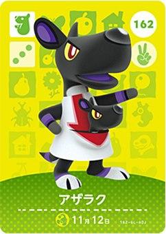 トレーディングカード・テレカ, トレーディングカードゲーム  amiibo No.162 2