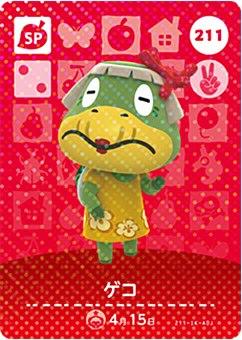 トレーディングカード・テレカ, トレーディングカード  amiibo No.211 3