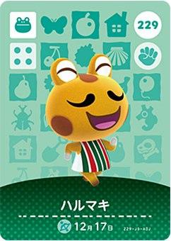 どうぶつの森 amiiboカード No.229 ハルマキ 【第3弾】