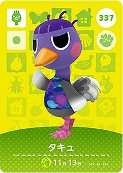 トレーディングカード・テレカ, トレーディングカードゲーム  amiibo No.337 4