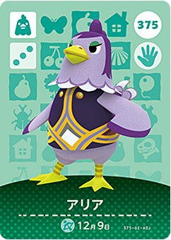 トレーディングカード・テレカ, トレーディングカードゲーム  amiibo No.375 4
