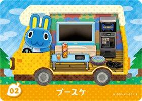 トレーディングカード・テレカ, トレーディングカードゲーム  amiibo No.02 amiibo