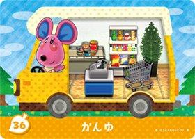 トレーディングカード・テレカ, トレーディングカードゲーム  amiibo No.36 amiibo