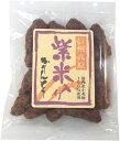 かりんとう【紫いもかりんとう/50g】美味しいかりんとう ギ...