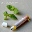 CBDオイル【レスキューロールオン】エリクシノール(メール便送料無料)[elixinol cbd oil cbdオイル販売 cbdオイル cbdリキッド レスキューオイル]