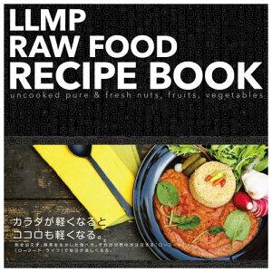 LLMPのプレゼントレシピや季節のレシピ、そしてLLMPオリジナルのローフードレシピを一挙集結!L...