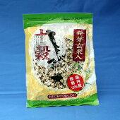 穀類・雑穀・雑穀米