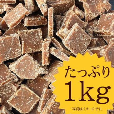 吉野葛入り しょうが黒糖徳用1kg