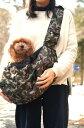 [Hakusan]オリジナルドッグスリング【ドッグスヤリング】 Mサイズ〜愛犬がリラックスできる不思議なキャリーバッグ〜 その1