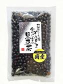 お茶にした後そのまま食べられる香ばしくて風味豊かな焙煎黒豆茶5袋セットで送料無料