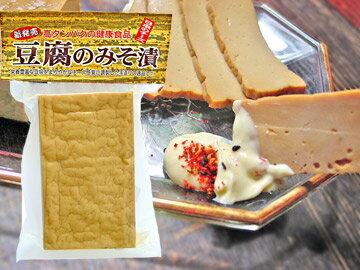 豆腐, セット・詰め合わせ 10