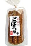 ごぼうの風味たっぷり!サクッと美味しいきんぴらごぼう菓子10個セットで送料無料