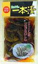 ちょっぴり効いた辛さが美味しい国産きゅうりの一本漬10個セットで送料無料&特別価格