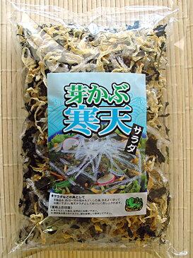 話題の芽かぶと寒天がたっぷり!芽かぶ寒天サラダ10個セットで送料無料&特別価格