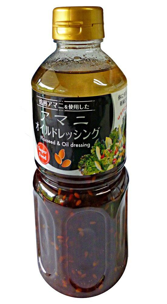 話題のグルメ>αリノレン酸たっぷりな焙煎アマニ使用のオイルドレッシング