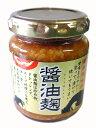 しょう油と麹の発酵食品香り豊かな万能調味料醤油麹(しょうゆこうじ)150g入
