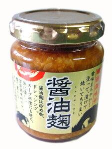 しょう油と麹の発酵食品香り豊かな万能調味料醤油麹(しょうゆこうじ)150g入国産米100%