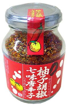 柚子の風味が爽やかに香る柚子胡椒七味唐辛子15個セットで送料無料&特別価格