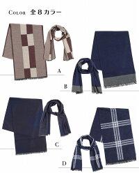 マフラーレディースおしゃれ暖かいシンプル女性防寒ストール秋冬ショール上品ロング羽織り大判フリンジかわいいひざ掛け温かい