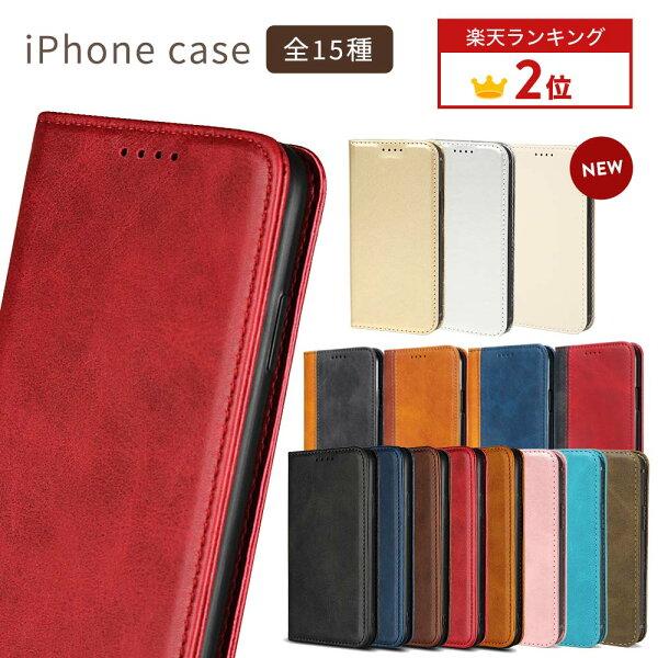 iPhone12ケース手帳型KFレザーiPhoneSE第2世代iphone12miniiPhone12ProMaxiPhone1