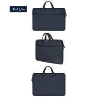 PCケースPCバッグパソコンケーススリムカバーインナーケースノートパソコン2WAYビジネスバッグマックブックノートPCmaxbook鞄カバンバッグ
