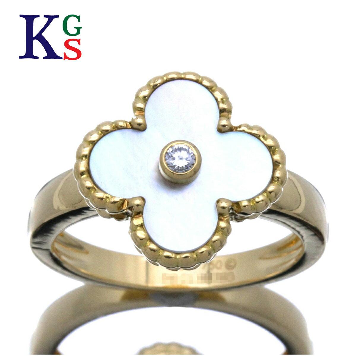 レディースジュエリー・アクセサリー, 指輪・リング Van Cleef Arpels K18YG 1015