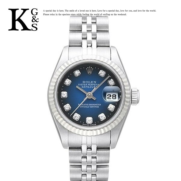 ギフト品質  SPECIAL梱包 ロレックス/ROLEXレディース腕時計デイトジャストブルーグラデーション文字盤シルバーxホワ